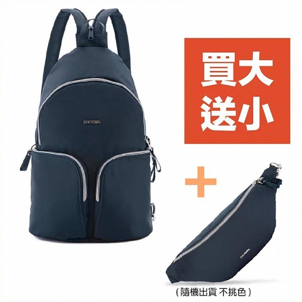 Pacsafe STYLESAFE SLING 防盜後背包 (6L) (買大送小) 深藍色
