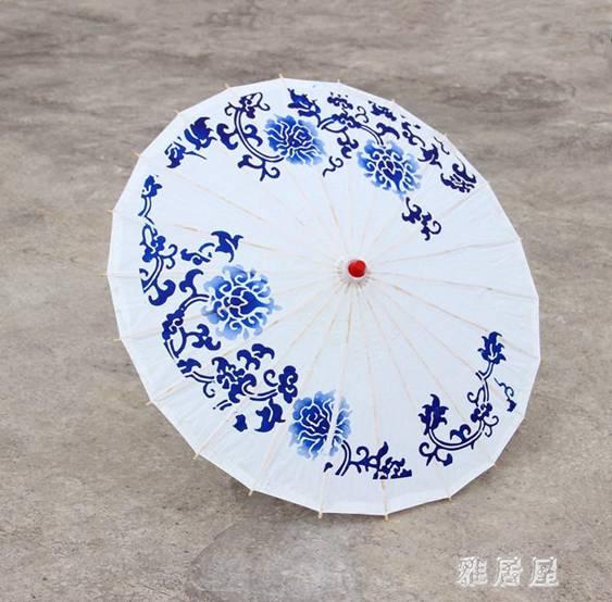 道具傘  拍照舞蹈跳舞藝術寫真攝影雨傘青花瓷古裝傘 df1278