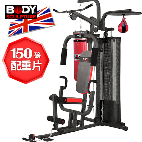【BODY SCULPTURE】配重片150磅拳擊綜合重量訓練機(含護網)