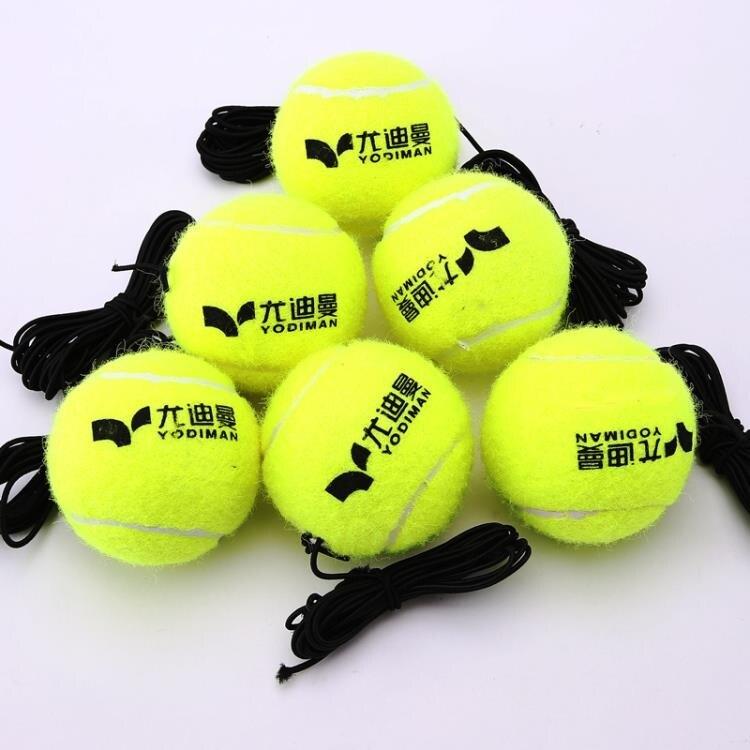 網球拍 專業高彈性帶線訓練網球初學者學生單人練習繩回彈自練打【免運快出】 創時代 新年春節送禮