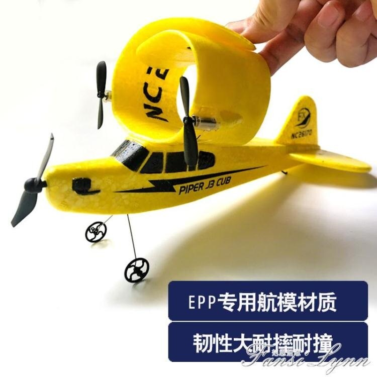 初學者遙控飛機耐摔航模滑翔機無人機手拋機固定翼充電玩具 HM 秋冬新品特惠