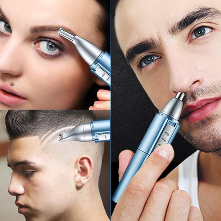 鼻毛修剪器 鼻毛修剪器女男士男電動修刮剃鼻毛剪手動去剃毛器充電式剪刀男用 秋冬新品特惠