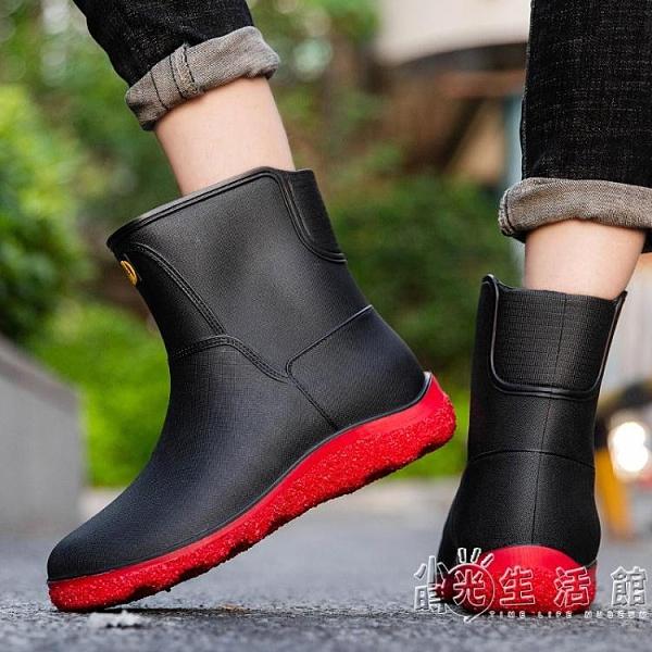 雨鞋男中筒雨靴防滑水鞋短筒加絨橡膠鞋加厚底耐磨洗車釣魚工作鞋 小時光生活館