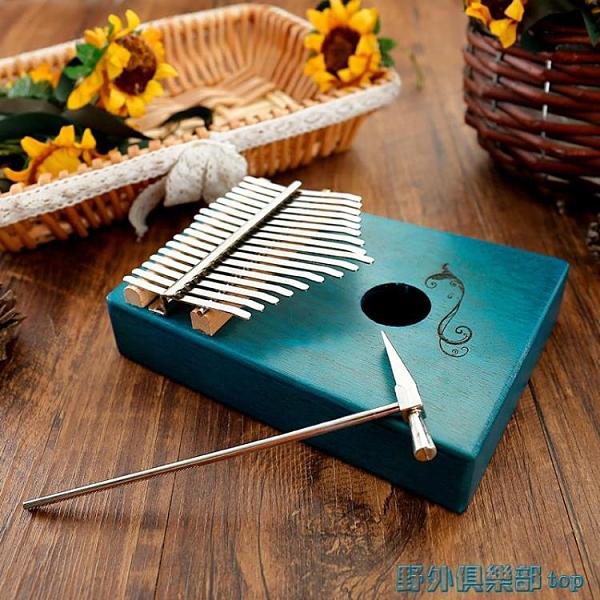 拇指琴 卡林巴17音全單板卡靈巴手撥琴手指琴初學者卡琳巴kalimba拇指琴 快速出貨