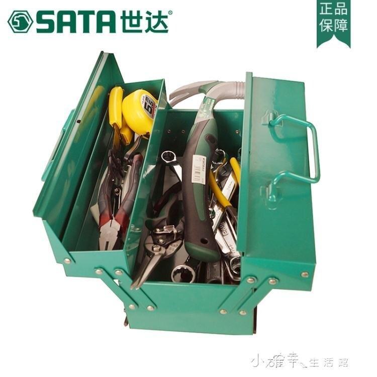 工具箱世達五金工具箱SATA14寸三層摺疊手提箱鋁合金箱電工收納箱95116 【快速出貨】