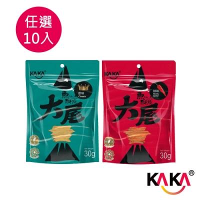 KAKA大尾魚酥條30gx10入