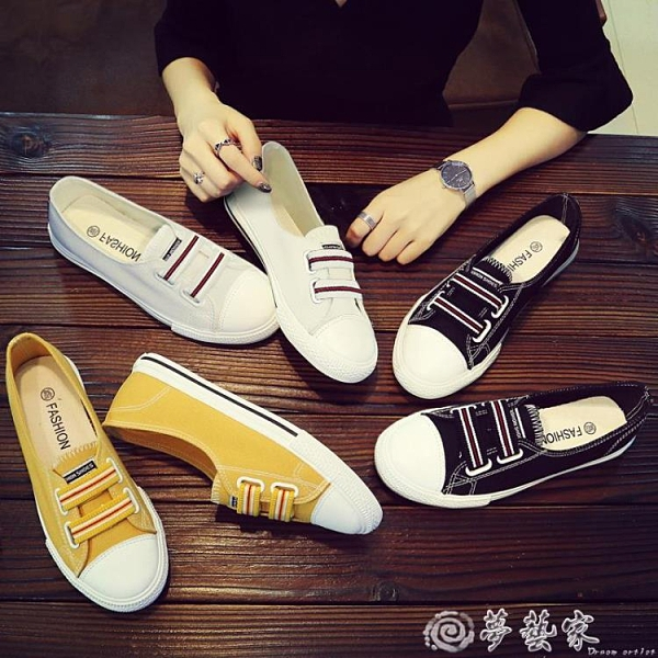 小白鞋 2021年秋季新款小白帆布女鞋韓版百搭透氣淺口休閒懶人一腳蹬布鞋 夢藝