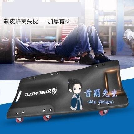 修車躺板 鋼盾維修車底汽修躺板滑輪睡板 修車滑板修車躺板36寸 加厚款