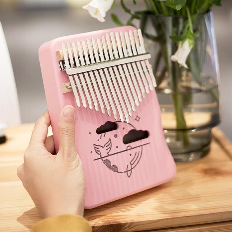 【仙女必備】卡西達拇指琴初學者卡林巴琴手指琴17音粉色可愛單板 凯斯盾數位3C 交換禮物 送禮