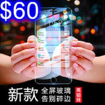 蘋果 iPhone 鋼化膜 高鋁矽滿版全透明 iPhoneX/XS/XS Max 全屏透明 手機玻璃貼膜【F】