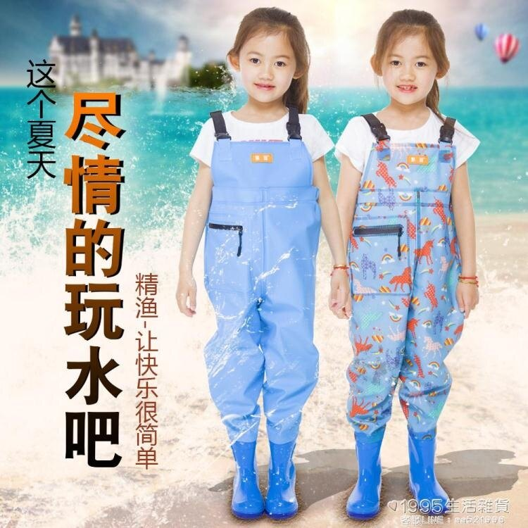 精漁 兒童玩水連身下水褲抓魚小孩男女沙灘雨褲防水衣服水靴雨鞋 兒童節新品