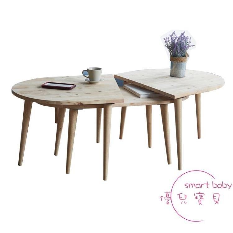 「樂天優選」北歐時尚簡約現代實木茶几小戶型橢圓形小茶几創意休閒咖啡桌邊桌