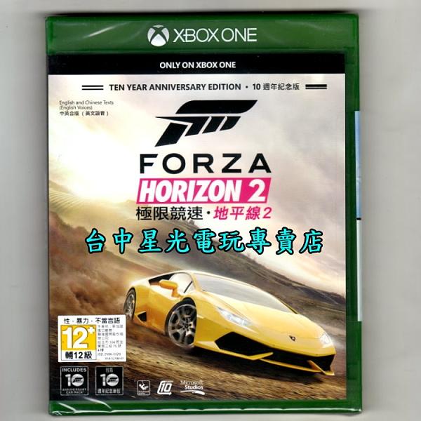 【Xbox One原版片】極限競速 地平線2 中文版全新品【台中星光電玩】