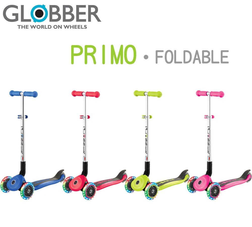 法國 globber 哥輪步 2合1發光輪摺疊滑板車