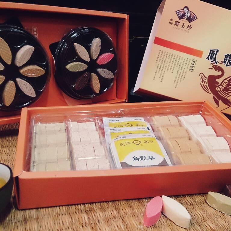 鄭玉珍 雙層圓盤鳳眼糕62入(牛奶.綠茶.綠豆,花生) 鹿港百年老店