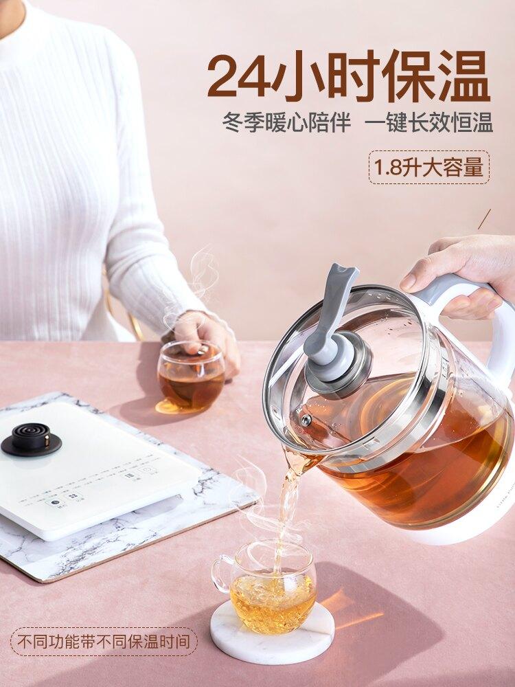 養生壺全自動玻璃養身煮茶器煮花茶壺 99購物節