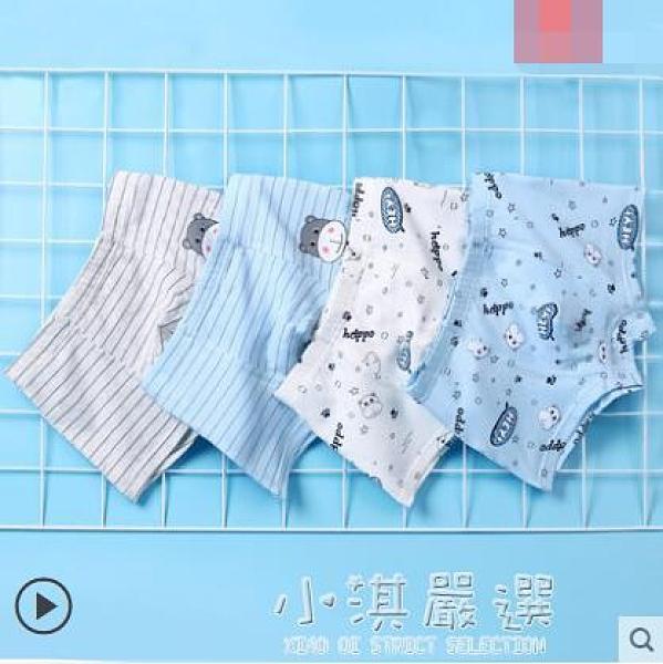 兒童內褲純棉男童四角平角短褲男孩薄款12小孩15中大童青少年夏季『小淇嚴選』