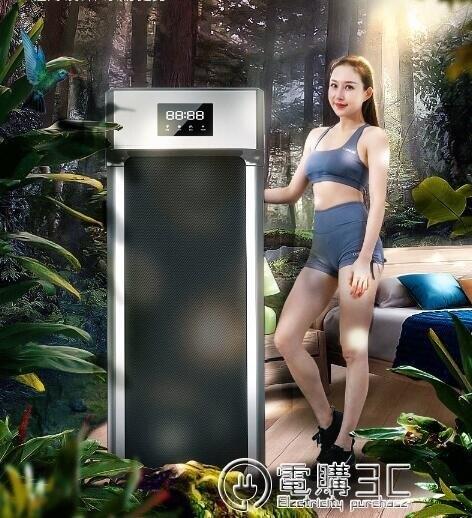 平板走步機家用款小型室內超靜音折疊電動跑步機健身專用