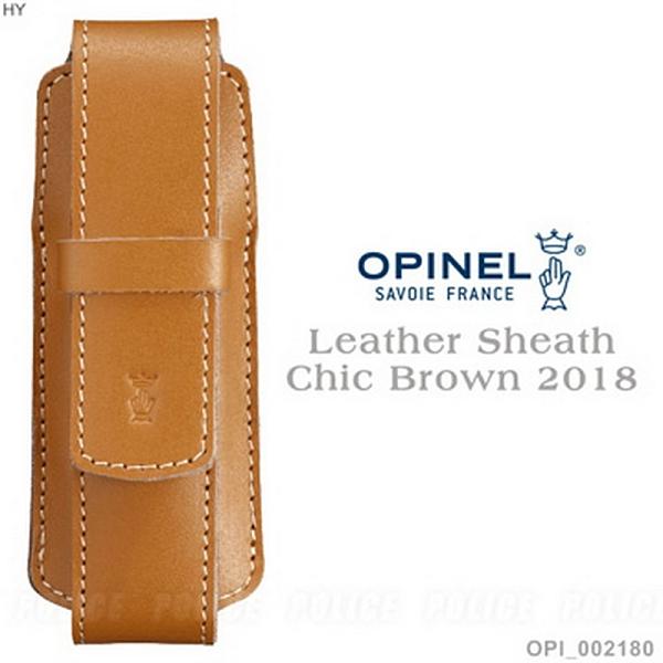 法國OPINEL Leather Sheath Chic Brown時尚皮革套(棕色)(公司貨)#002180