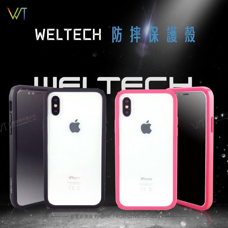 apple iphone x / iphone xs (5.8吋) 鑽石系列 耐震 防摔