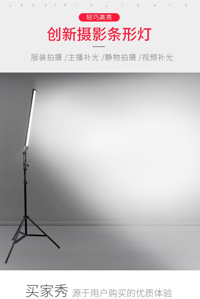 攝影棚 康森led攝影棚套裝條形攝影燈室內常亮打光燈人像產品拍照攝補光燈 mks