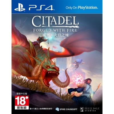 PS4 城塞:火焰之煉 Citadel: Forged with Fire(中文版)