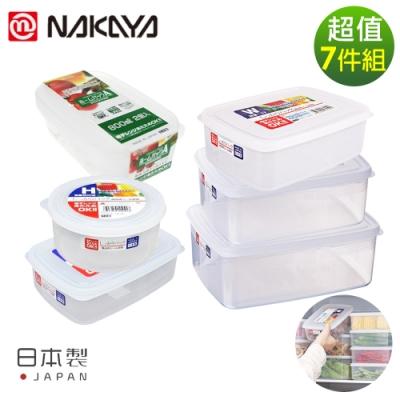 日本NAKAYA 日本製造透明收納保鮮盒7件/組