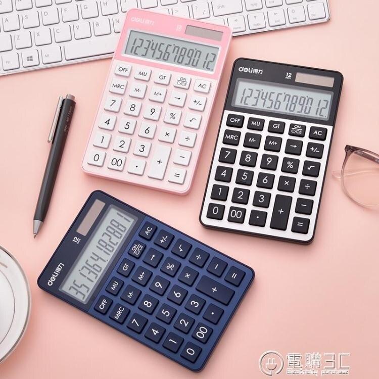 計算器學生用便攜平板太陽能雙電源計算機可愛韓國糖果色個性創意多功能電子記算器時尚 聖誕節全館免運