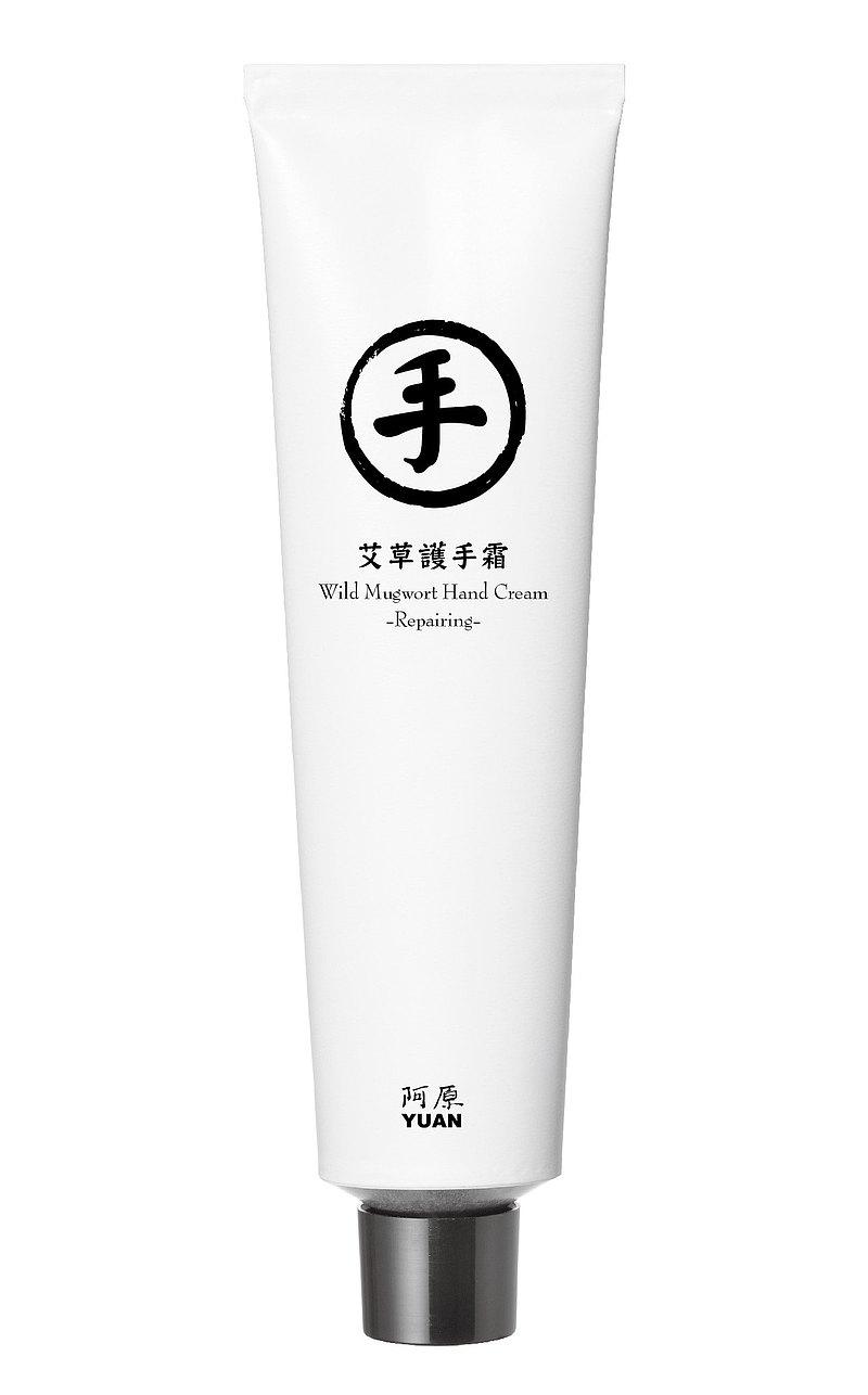 艾草護手霜 - 75ml