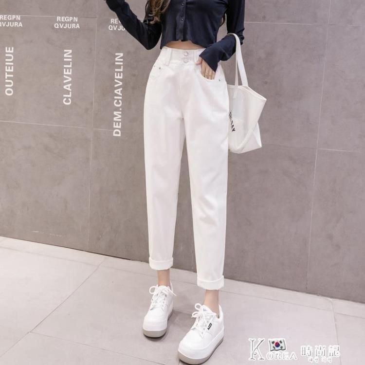 牛仔長褲-米白色高腰牛仔褲女2020新款寬鬆顯瘦8分九分卷邊小腳蘿卜褲長褲SUPER 全館特惠9折
