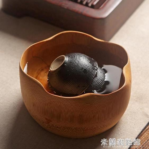 茶水桶 日式小號竹制茶洗 復古功夫茶具茶道配件 創意茶水桶茶杯筆洗盆碗全館促銷限時折扣