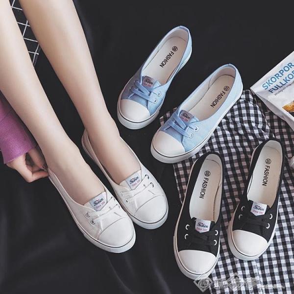 帆布鞋 2020年夏天新款小白帆布女鞋夏季平底鞋子百搭板鞋淺口布鞋ins潮 西城故事