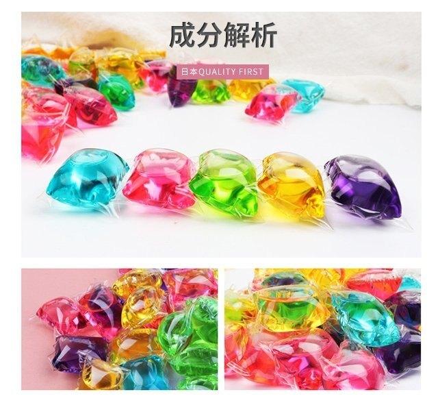 洗衣凝珠球 洗衣膠球 顏色隨機 50顆裝