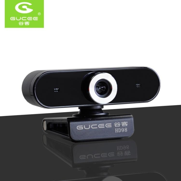 攝像頭 谷客HD98高清電腦攝像頭帶麥克風話筒臺式機免驅筆記本