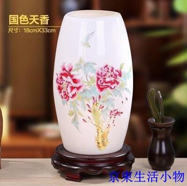 特惠 景德鎮陶瓷新中式複古臥室床頭檯燈(描金國色天香 圓坐-不贈送燈泡)