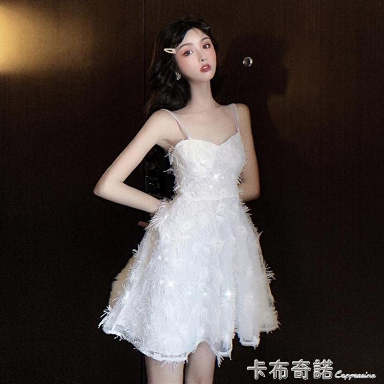 夯貨折扣!夏季刺繡重工buling閃閃法式珍珠性感吊帶超仙美的洋裝