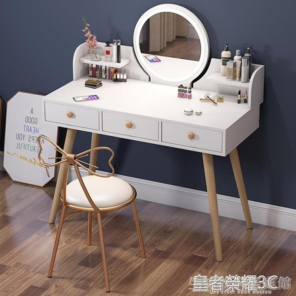 梳妝台 梳妝台現代簡約臥室小戶型收納櫃一體北歐化妝台化妝桌子YTL