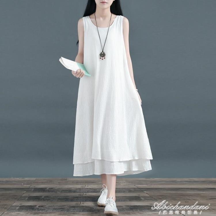 夯貨折扣!中國風無袖雙層裙子棉麻大擺裙亞麻長款打底洋裝文藝范背心長裙