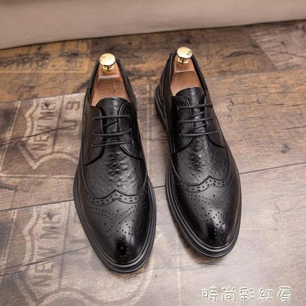 春季布洛克男鞋韓版英倫青年潮鞋休閒商務正裝皮鞋男士黑色婚禮鞋「時尚彩紅屋」