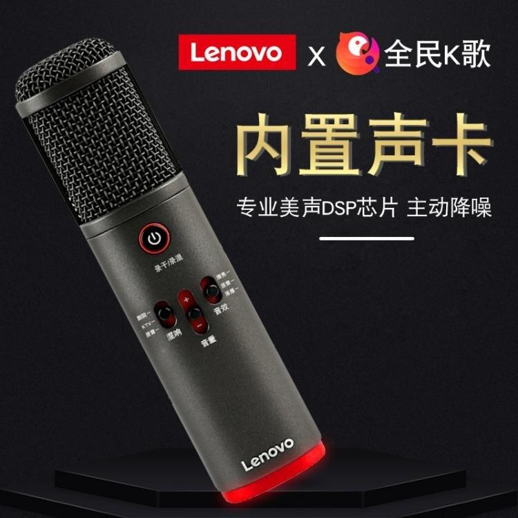 [假期折扣]直播聲卡UM10C Pro全民K歌麥克風手機直播唱歌話筒全名K歌神器有線通用聲卡JD