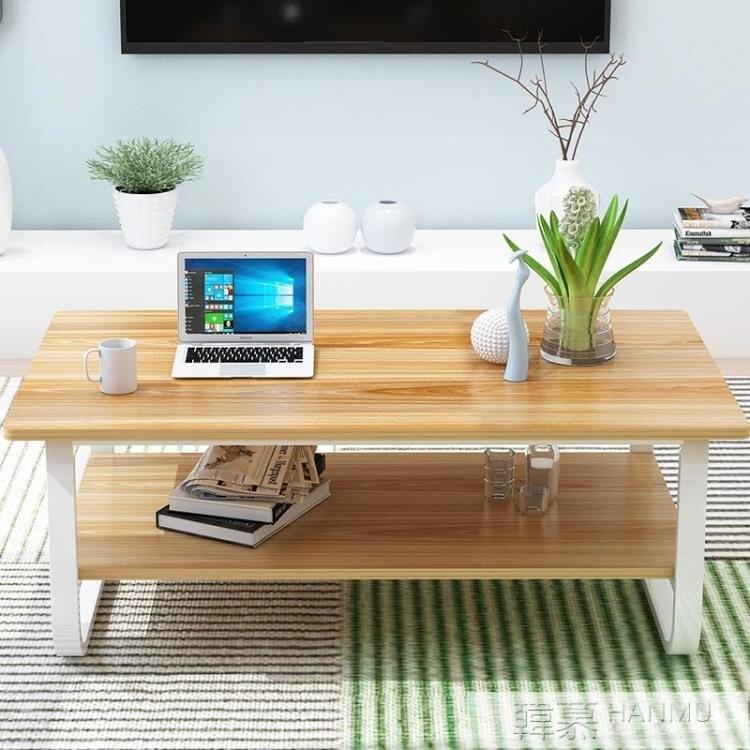 茶幾簡約客廳小戶型茶桌北歐小茶幾家用多功能簡易家具創意省空間 兒童節新品