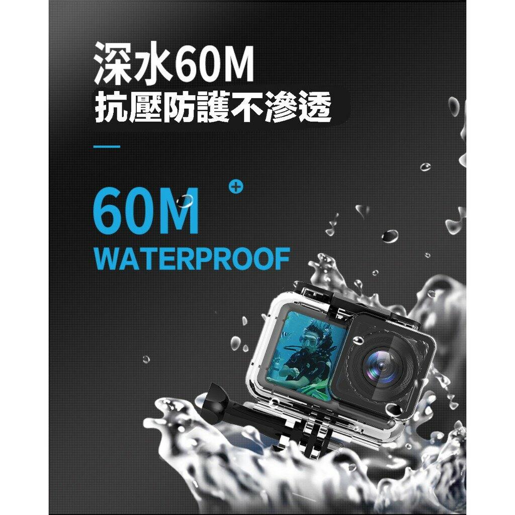 【eYe攝影】現貨 副廠配件 DJI Osmo Action 運動相機 60米 防水殼 保護殼 防水盒 防摔 潛水