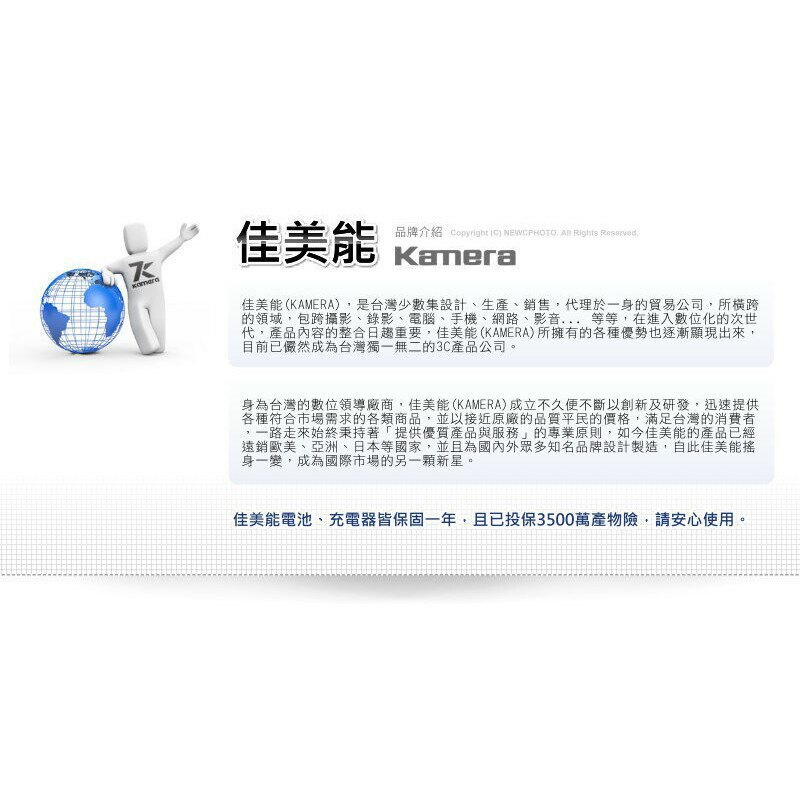 【eYe攝影】Nikon D40 D40X D60 D3000 D5000 專用 EN-EL9 ENEL9 高容量防爆電