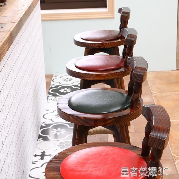 吧臺椅復古歐式實木高腳凳現代簡約靠背吧臺椅前臺家用旋轉酒吧凳子YTL 全館特惠9折