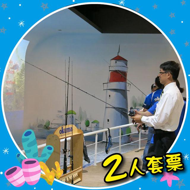 【台中】寶熊漁樂碼頭-雙人套票