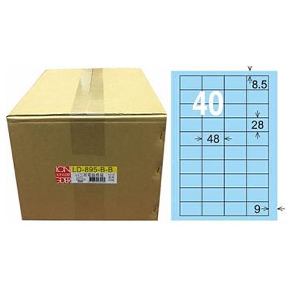 【龍德】A4三用電腦標籤 28x48mm 淺藍色 1000入 / 箱 LD-895-B-B