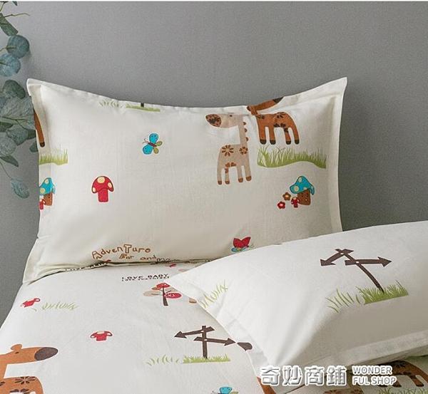 夏季純棉加厚老粗布涼枕套 48x74一對裝單人全棉雙人枕頭套夏枕皮 【全館免運】