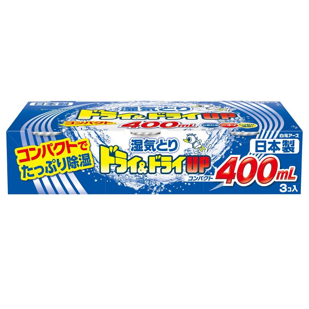 日本白元 除濕劑三盒裝 400ML(3入) -|日本必買|日本樂天熱銷Top|日本樂天熱銷
