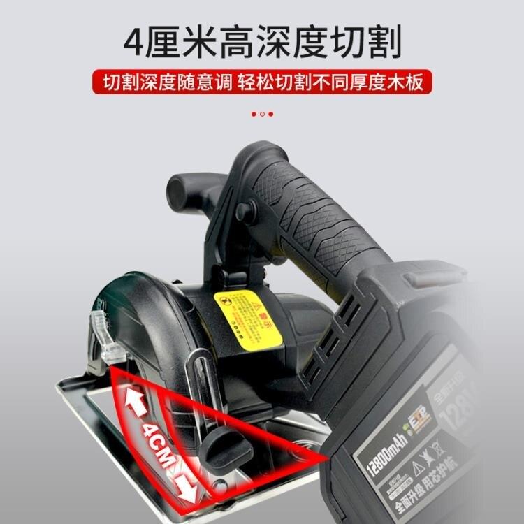 電鋸 無刷鋰電圓鋸充電式石材切割機4寸木工多功能7寸臺鋸手提圓盤電鋸 OB8282【99購物節】