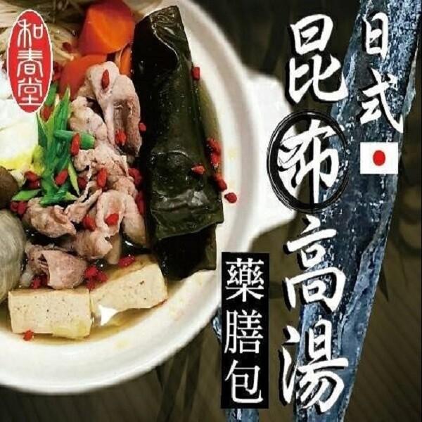 和春堂 人人皆愛日式昆布高湯藥膳包